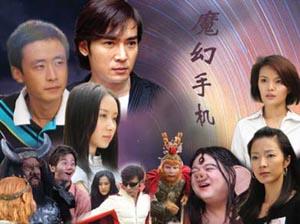 Xem Phim Chiếc Điện Thoại Thần Kỳ - Chiec Dien Thoai Than Ky