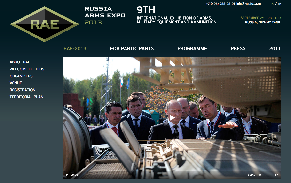 Russia Arms Expo : Russia Arms Expo 2013 website launched