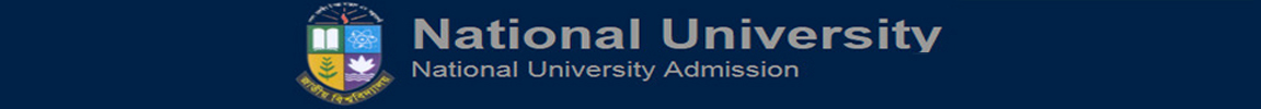 National University Admission 2018-2019
