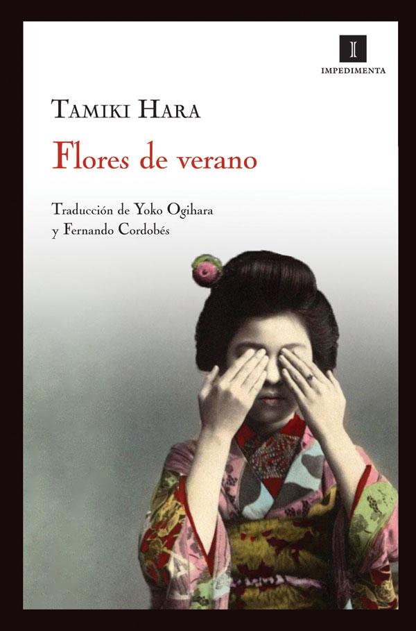 Un libro al d a tamiki hara flores de verano - Flores de verano ...
