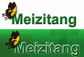 Meizitang, Мейзитанг, билки за отслабване