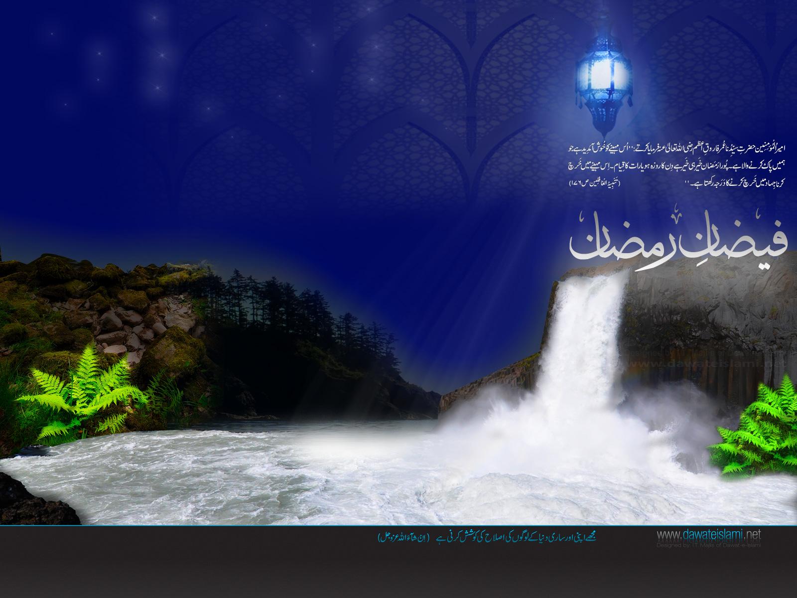 http://4.bp.blogspot.com/-zATWAPYhubc/T_ykxFjPlFI/AAAAAAAAAUY/AhbAYxv4Rr4/s1600/ramadan+kareem_wallpapers_by_dawateislami_7.jpg