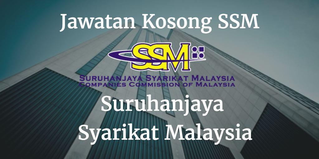 Jawatan kosong Suruhanjaya Syarikat Malaysia (SSM) - 30 Januari 2017