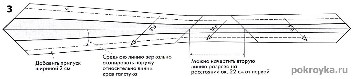 Съемник для рулевого наконечника своими руками 106