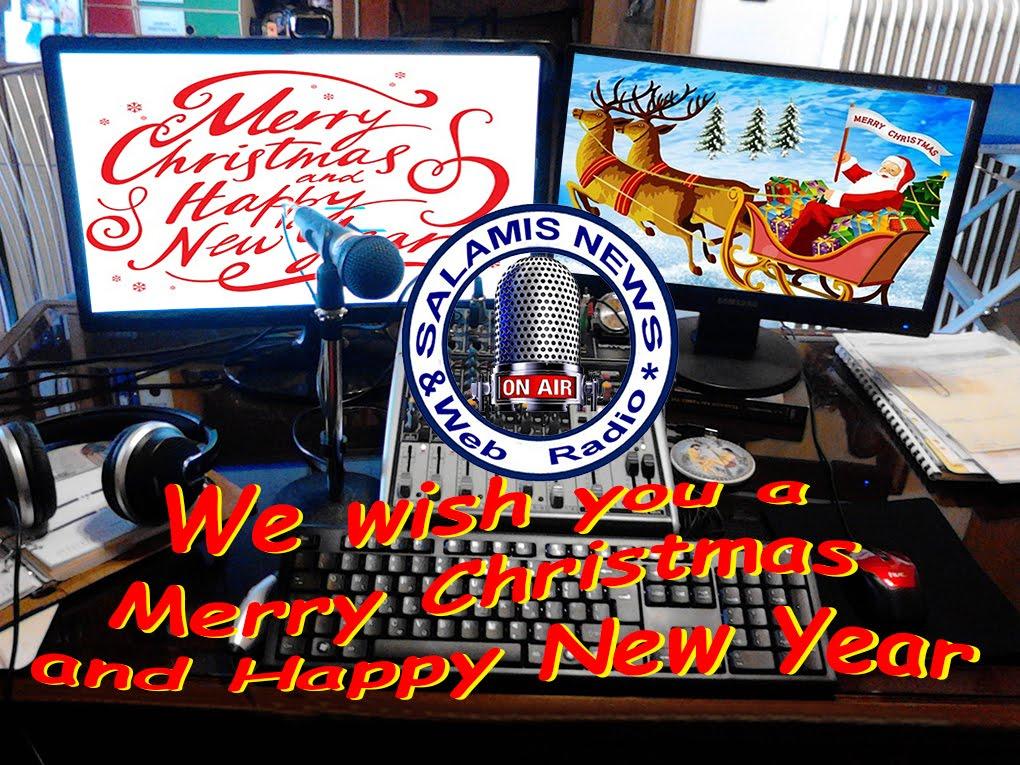 Σας ευχόμαστε Καλά Χριστούγεννα, ευτυχισμένο και