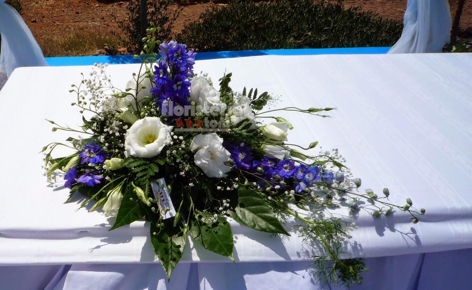 Boda civil boda eclesi stica to i novias for Arreglos para boda civil