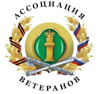 http://veteran.fssprus.ru/
