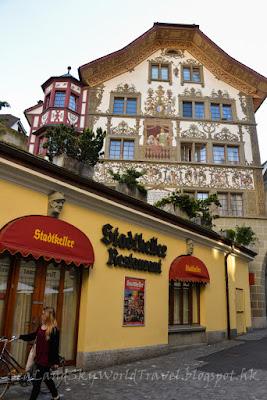 Stadkellee, Luzern, 琉森