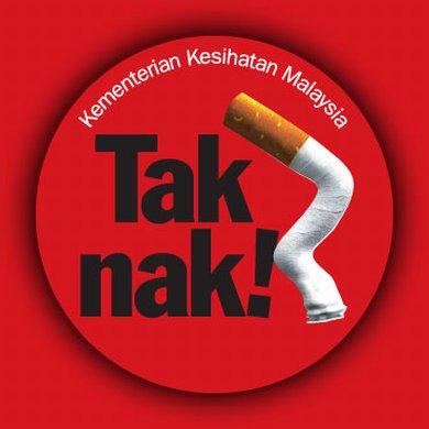 Harga Rokok Naik Lagi 2014