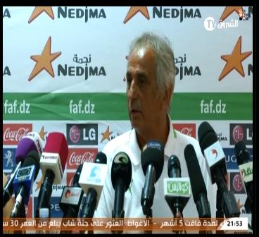 قريبا تردد قناة كواليس الرياضية الجزائرية على النايل سات kawaliss tv algerie frequency channel nilesat