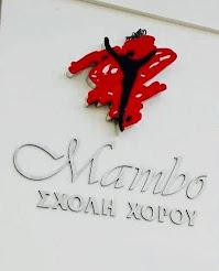Σχολή Χορού Mambo: Ο χορός όπως τον ονειρευτήκατε ...