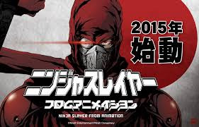 Ninja Slayer From Animation