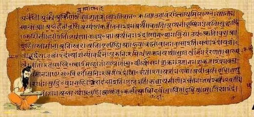 Shanti Mantra from the Vedas in Bengali - Atharva Veda