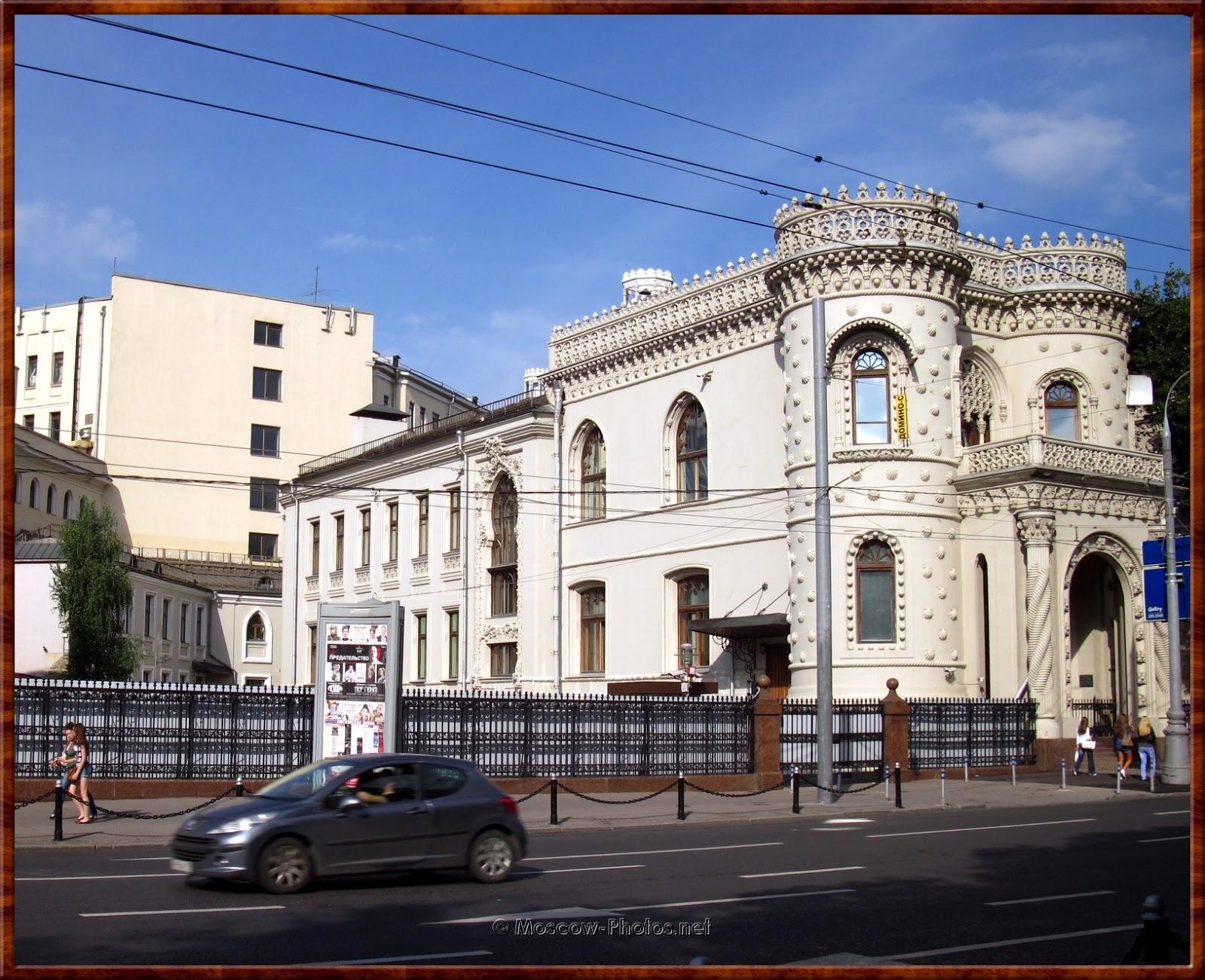 Arseny Morozov Mansion on Vozdvizhenka