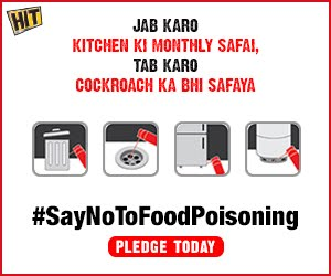 Say no to food poisoning