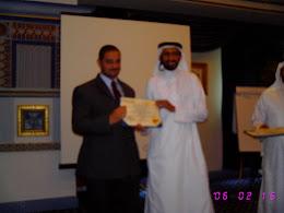 مع المدرب العالمي الدكتور محمد الشيباني بدبلوم الاتحاد العالمي في NLP