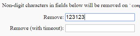 組字完成,值變成 123123