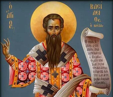 Свети Василије Велики - богоносни Светитељ