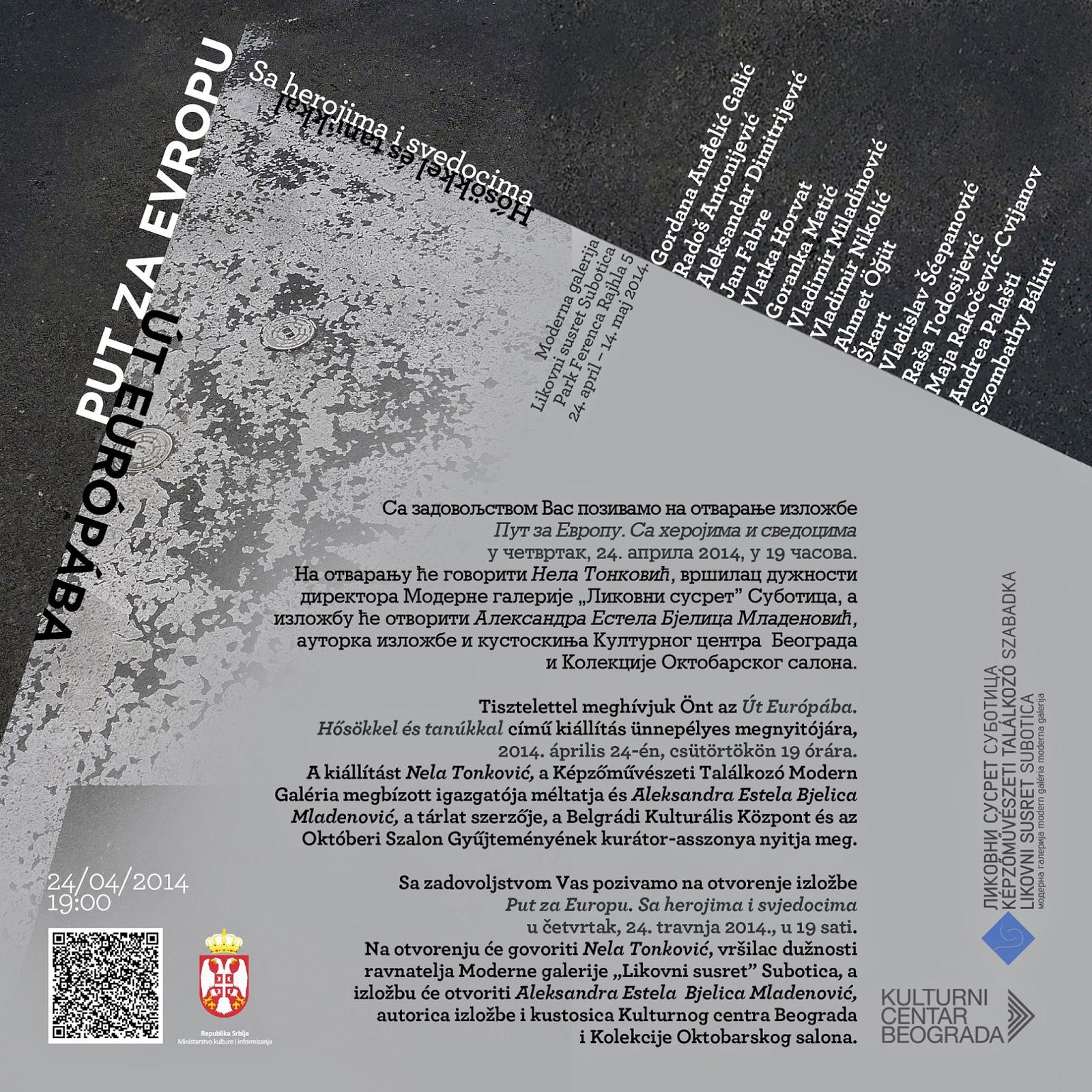"""""""Put za Evropu/Sa herojima i svedocima"""""""