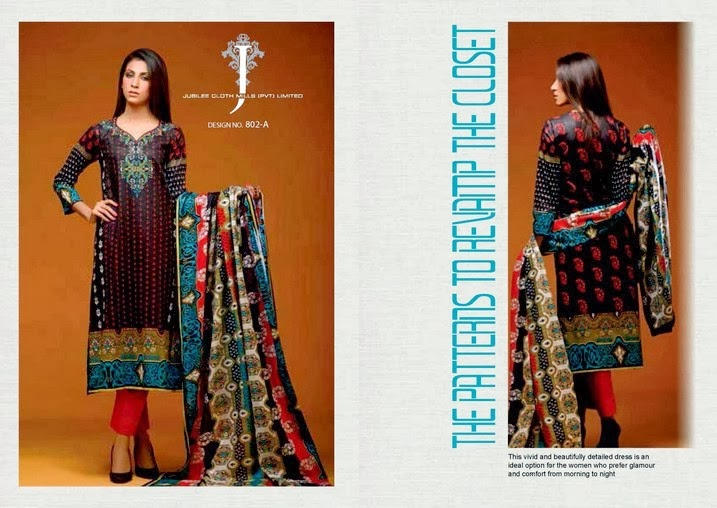 VIP Summer Lawn Collection 2014