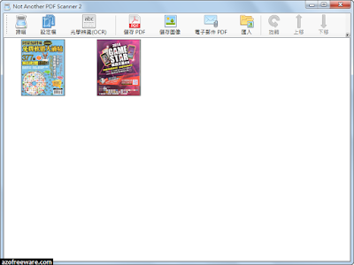 NAPS2 (Not Another PDF Scanner)