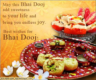 Greetings cards wishes messages bhai dooj bhai dooj is celebrated all over the country to revere the sanctity of the bond shared between a brother and a sister the day is celebrated as a grand m4hsunfo