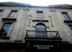 Το χρυσάφι της Τραπεζούντας. Kemeraltı