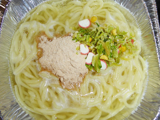 【五木食品】鍋焼ちゃんぽん(アルミ鍋)生タイプ・ゆでたてパック麺