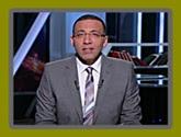 -- برنامج على هوى مصر مع خالد صلاح حلقة يوم --الإثنين 5-12-2016