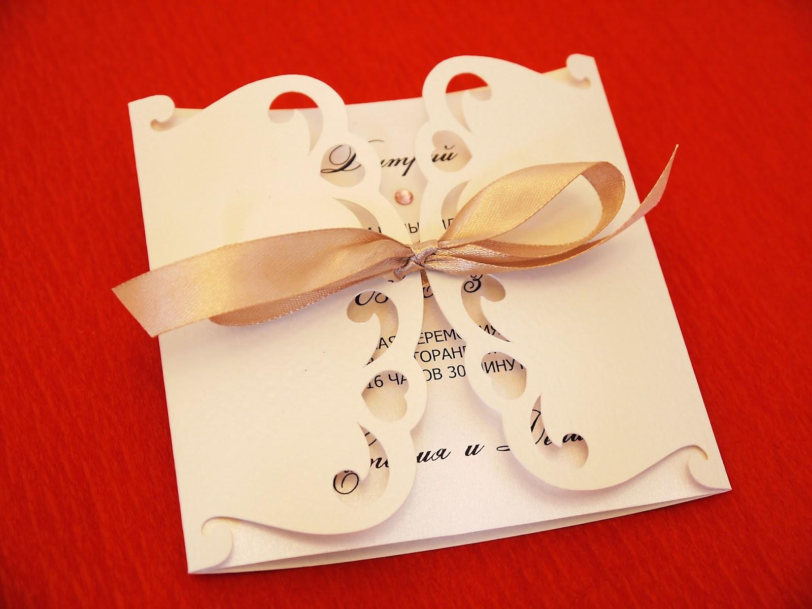 Из чего сделать приглашение на свадьбу своими руками 377
