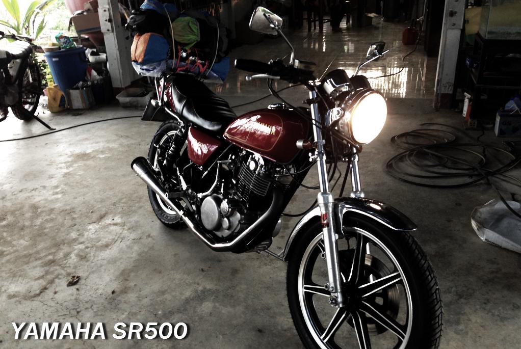 SR500 1978