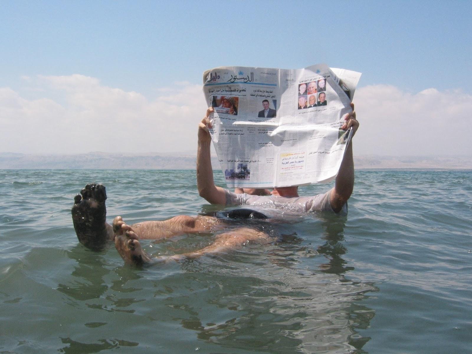 بنات الاردن في البحر الميت