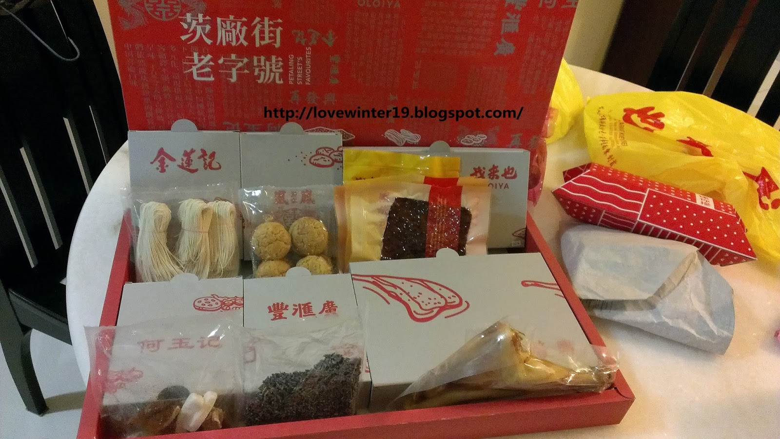 Traditional Chinese Winter Foods