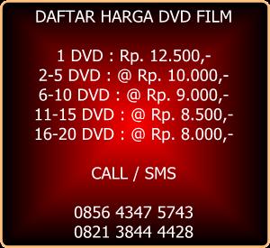 Pusat DVD