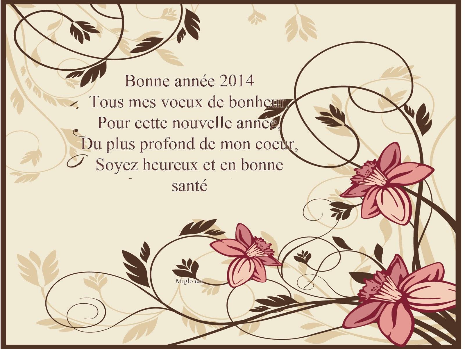 Bien connu Beaux messages sms d'amour pour souhaiter une bonne année 2018  YT34
