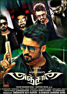 Khatarnak Khiladi 2 (Anjaan) 2018 Hindi Dubbed HDRip | 720p | 480p