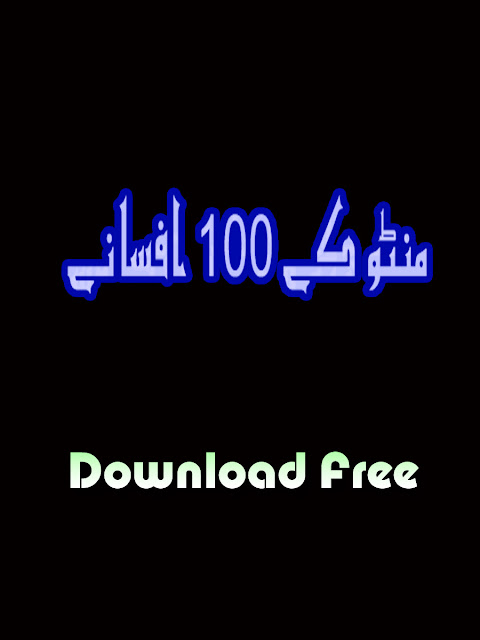 https://ia601502.us.archive.org/18/items/MantoKe100BehtreenAfsane/Manto%20Ke%20100%20Behtreen%20Afsane.pdf