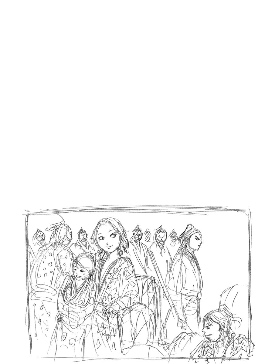 Kingdom – Vương Giả Thiên Hạ (Tổng Hợp) chap 299 page 6 - IZTruyenTranh.com