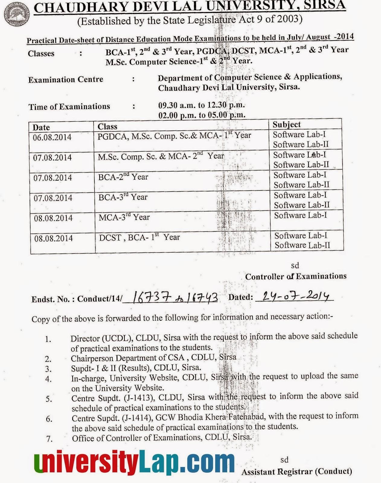 cdlu-date-sheet