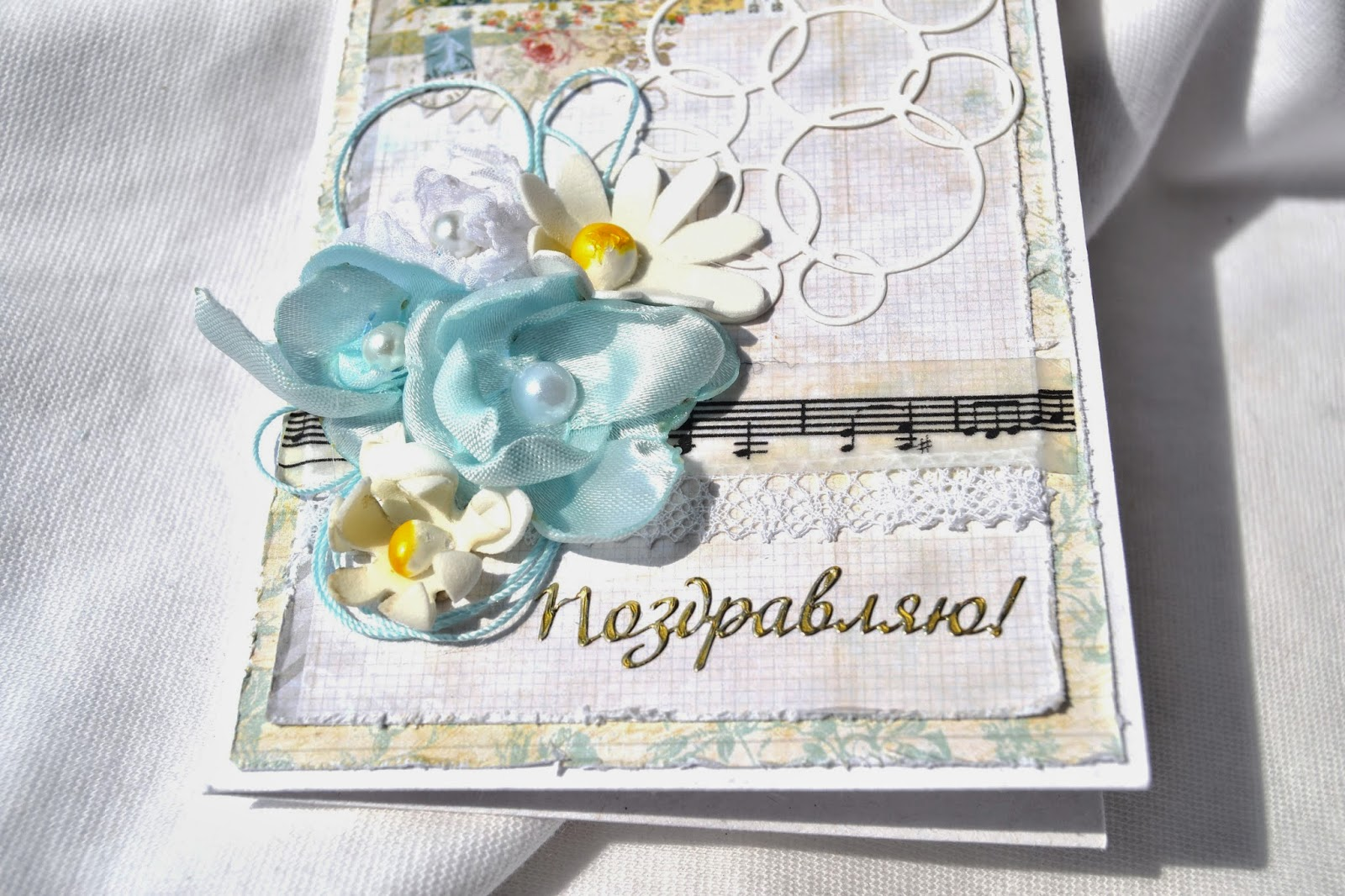 Цветы из фоамирана для открытки с 64