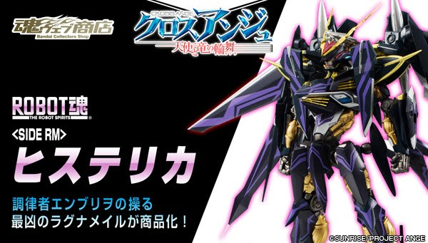 Robot Damashii Hysterica Tamashii Web Shop Exclusive official image banner 00