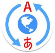 Download Global Translator Pro Apk