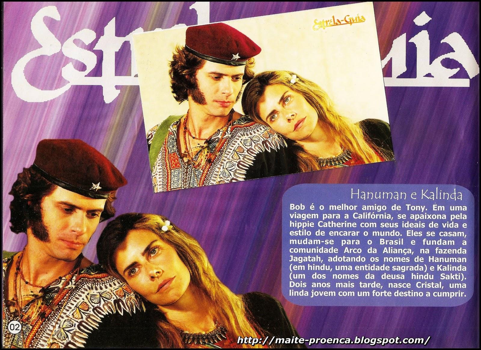 691+2001+Estrela+Guia+Album+(3).jpg