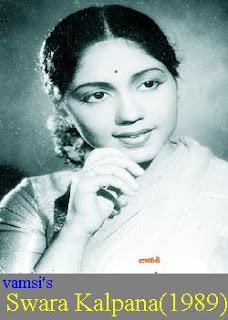 Swarakalpana Telugu Mp3 Songs Free  Download  1989