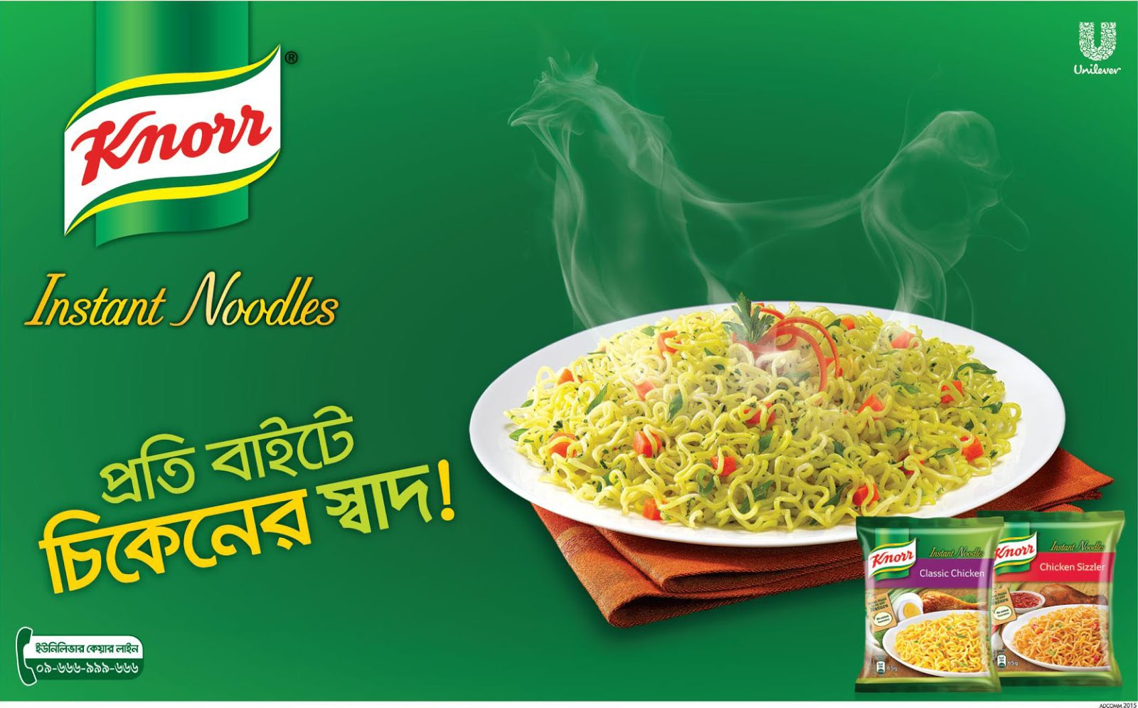 instant noodles market in bangladesh The newest member of unilever bangladesh's food category – knorr instant  noodles – hit markets from june 22nd 2015 knorr, the biggest.