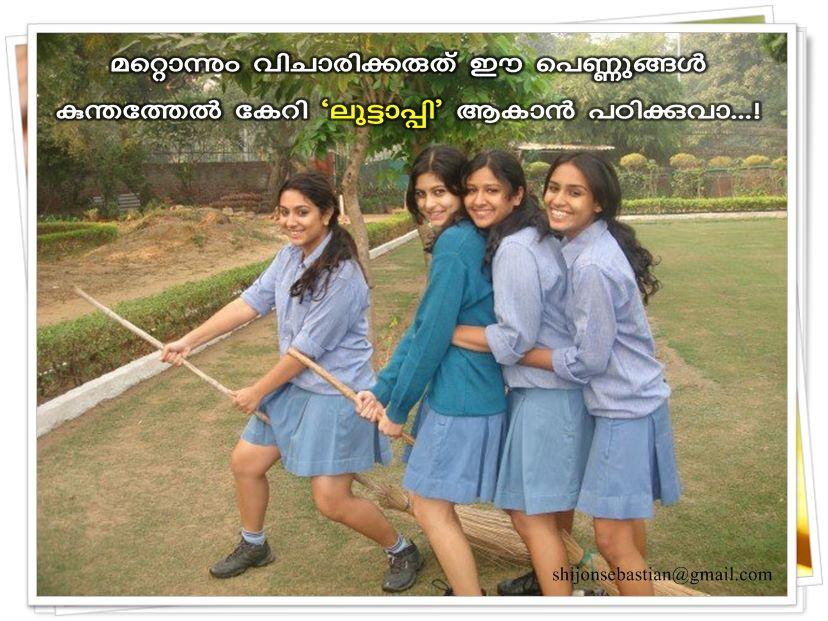 Luttappi... | crazy malayalam
