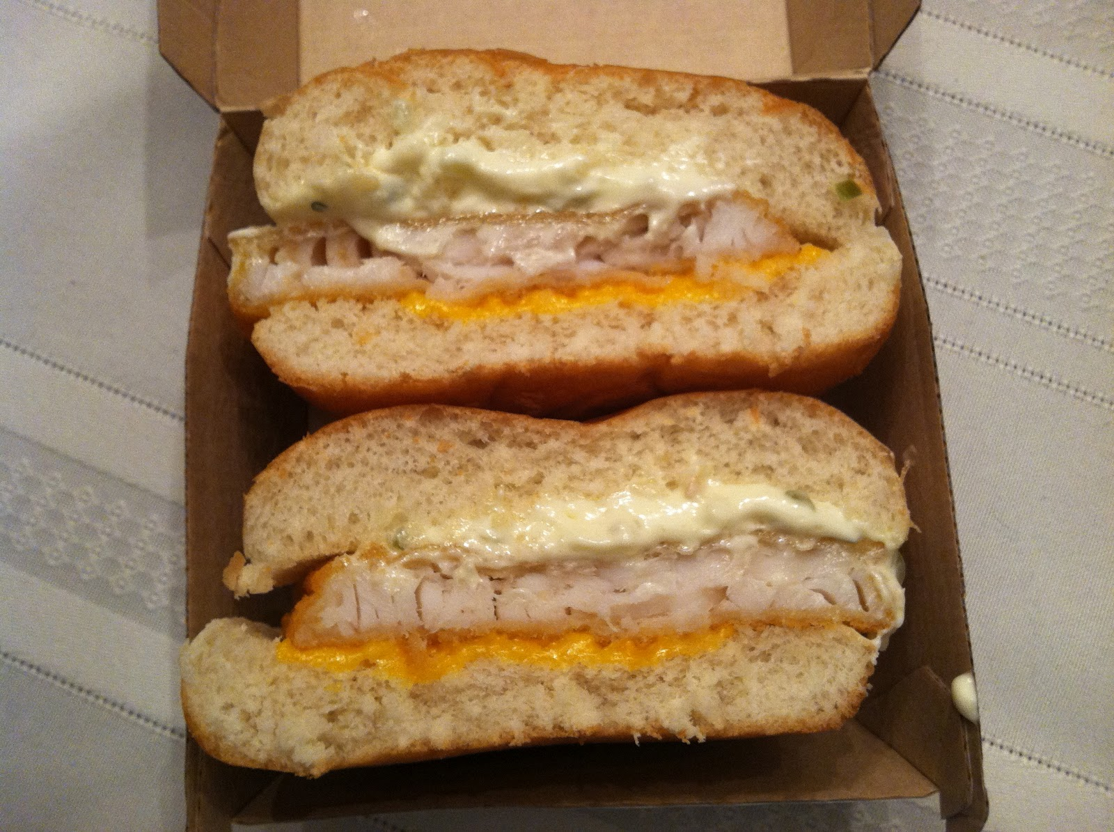 Mcdonald 39 s filet o fish review fast food geek for Mcdonalds fish fillet