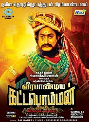 Watch Veerapandiya Kattabomman (Remastered Digital,DTS) (2015) DVDRip Tamil Full Movie Watch Online Free Download