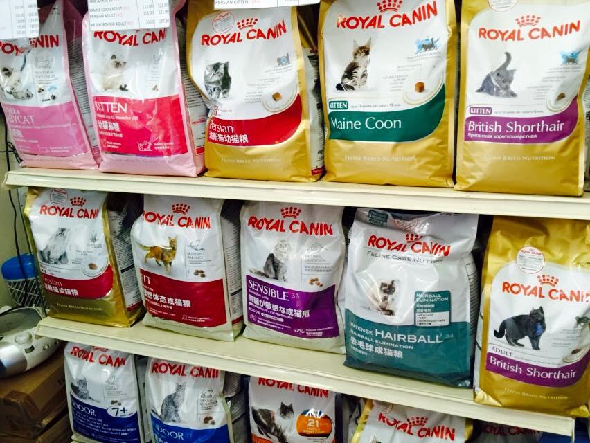 Alyza Fisol Animalark Petcentre Kedai Makanan Kucing Murah