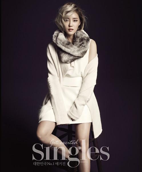 Hyomin Singles November 2014